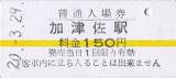 Shimatetsu02