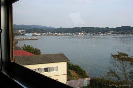 Shidugawa_bay_1
