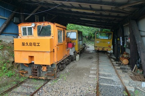 P1160144