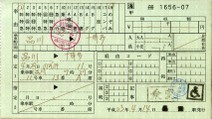 Yakushimat5