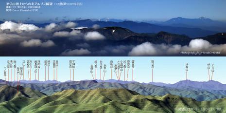 Mt_shibutsu_p_120804_100