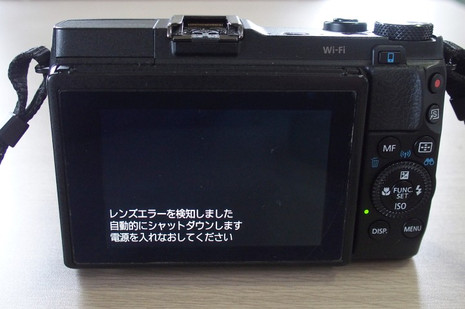 P8211905
